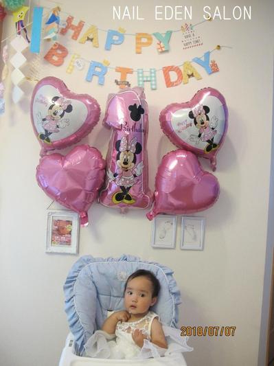 birth4.JPG
